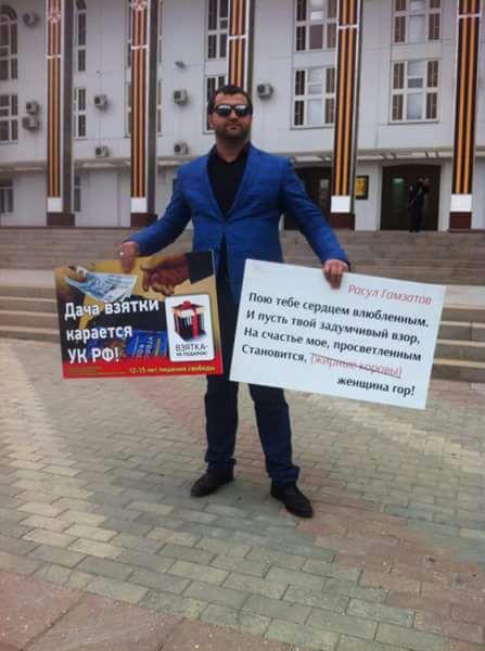 Марат Асланов не вытерпел...
