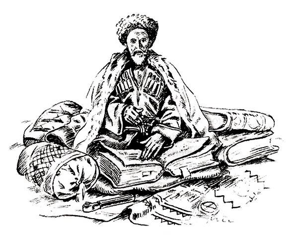 Преподаватель медресе. Рисунок Х. Мусаясул