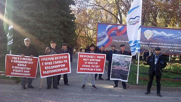 Мококцы ждут точки в решении вопроса с компенсациями от Владимира Васильева